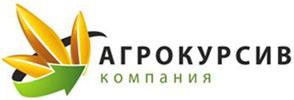 Агрокурсив компания — Корма для сельскохозяйственных животных