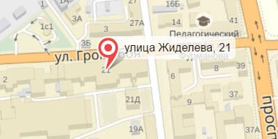 Агрокурсив - Филиал в Иваново