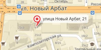 Агрокурсив - Головной офис в Москве