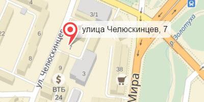 Агрокурсив - Филиал в Вологде